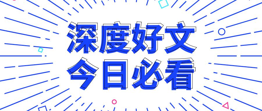 """""""第四方聚合支付平台""""刑事法律风险分析"""