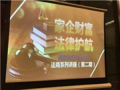 云顶国际游戏律师:投资中的诈骗
