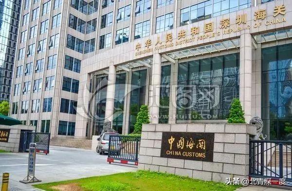 林华在深圳海关曾是一名普通职员,24年前离职