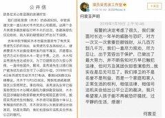 张玲说法|演员波叔被索巨额分手费 律师:是否敲诈勒索值得商榷