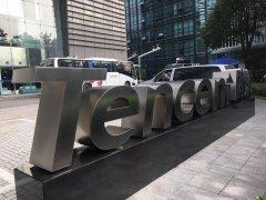 云安刑事律师团队应邀到腾讯总部作《集资借贷的风险与防范》主题讲座